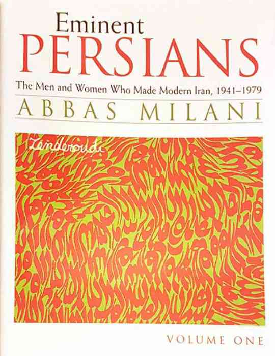 Eminent-Persians-Book-1