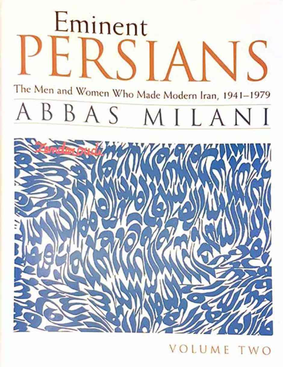 Eminent-Persians-Book-2